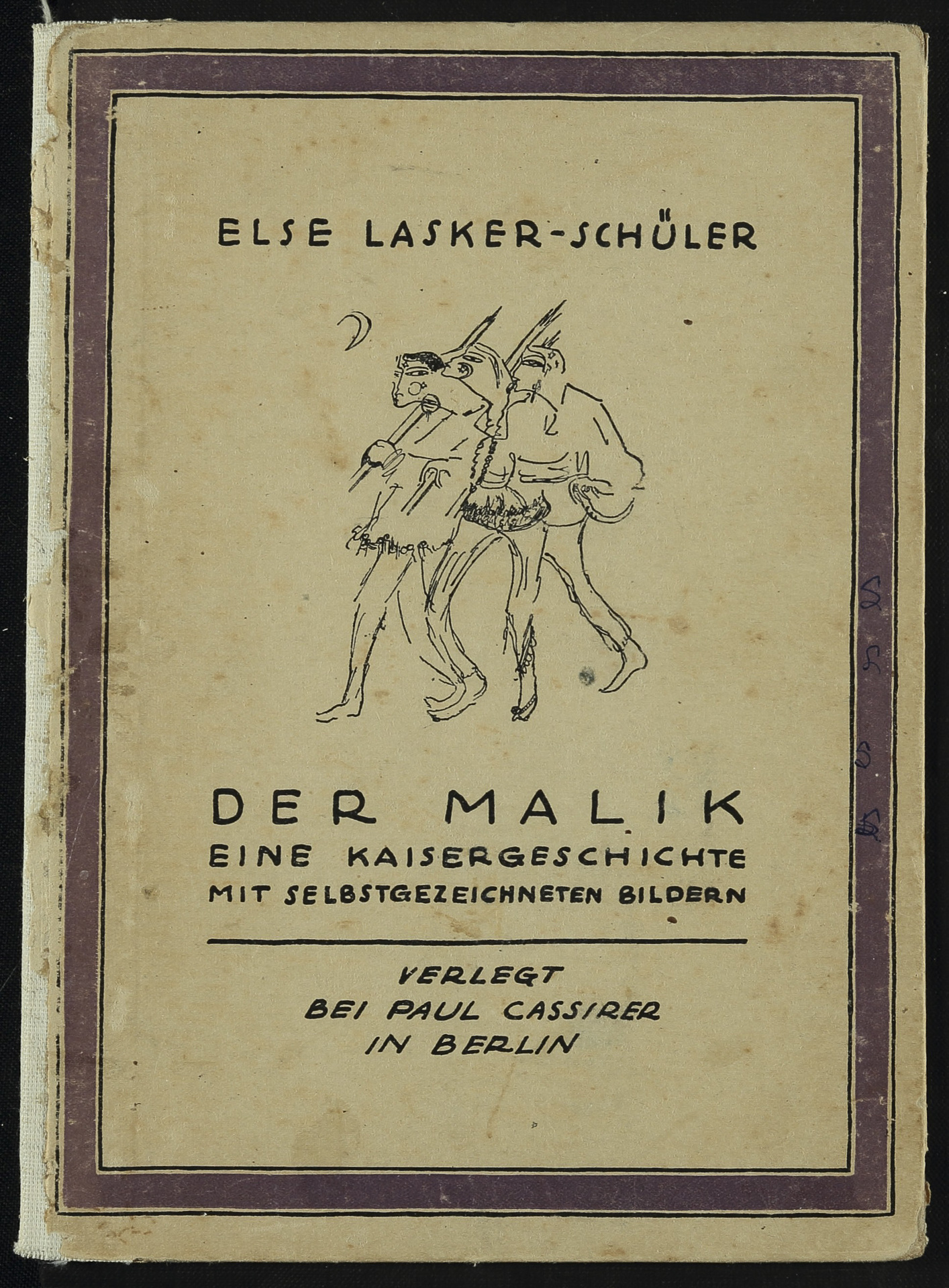 The Malik (cover)