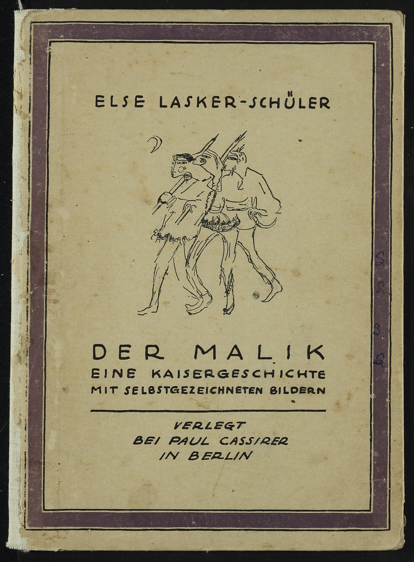 <em>The Malik</em> (cover)