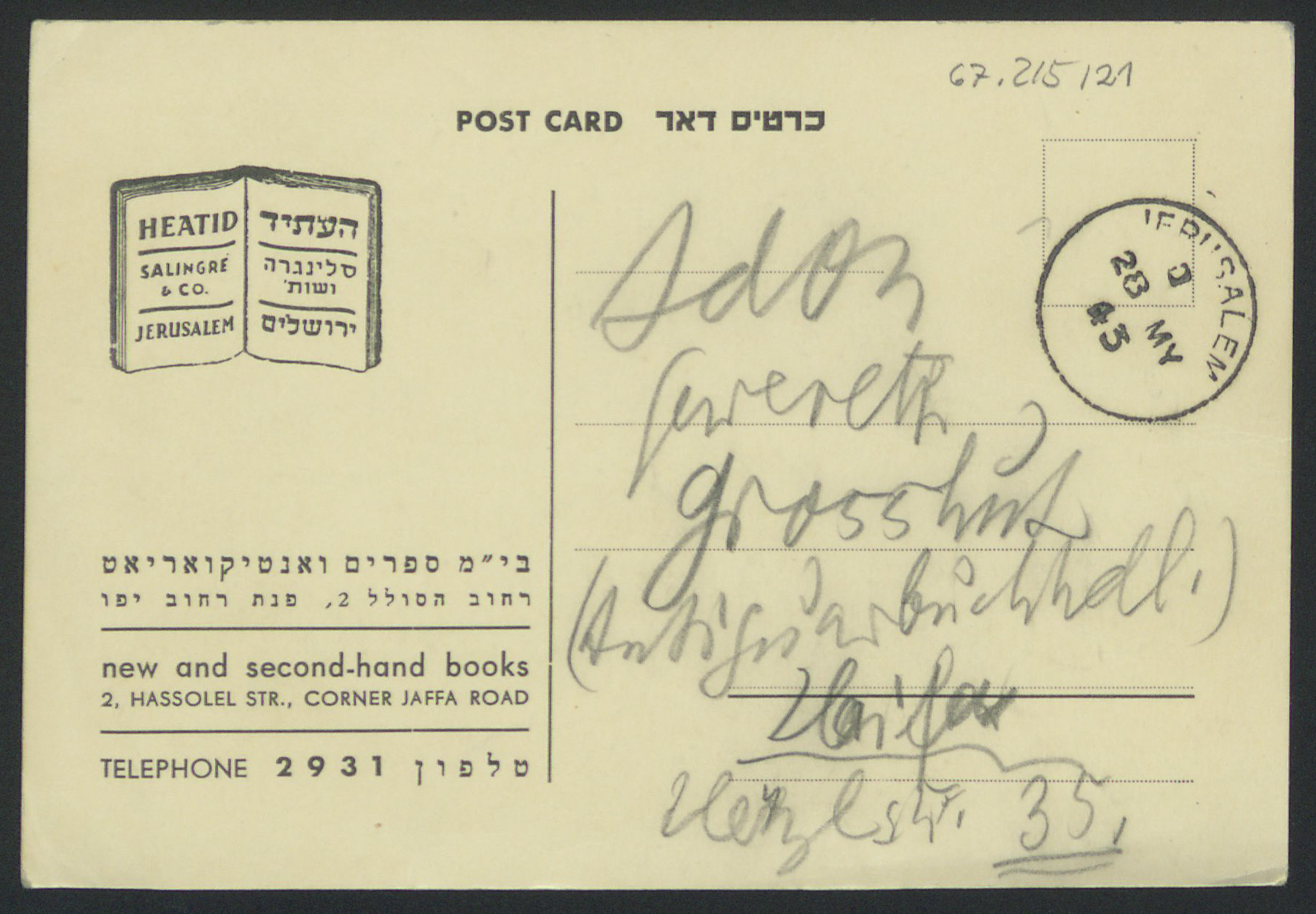 Postcard to Friedrich Sally and Sina Grosshut